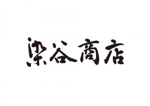 染谷商店ロゴ